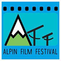 """CONCURS DE REPORTAJE, o noutate a evenimentului """"Alpin Film Festival"""", aflat la cea de-a IV ediție"""